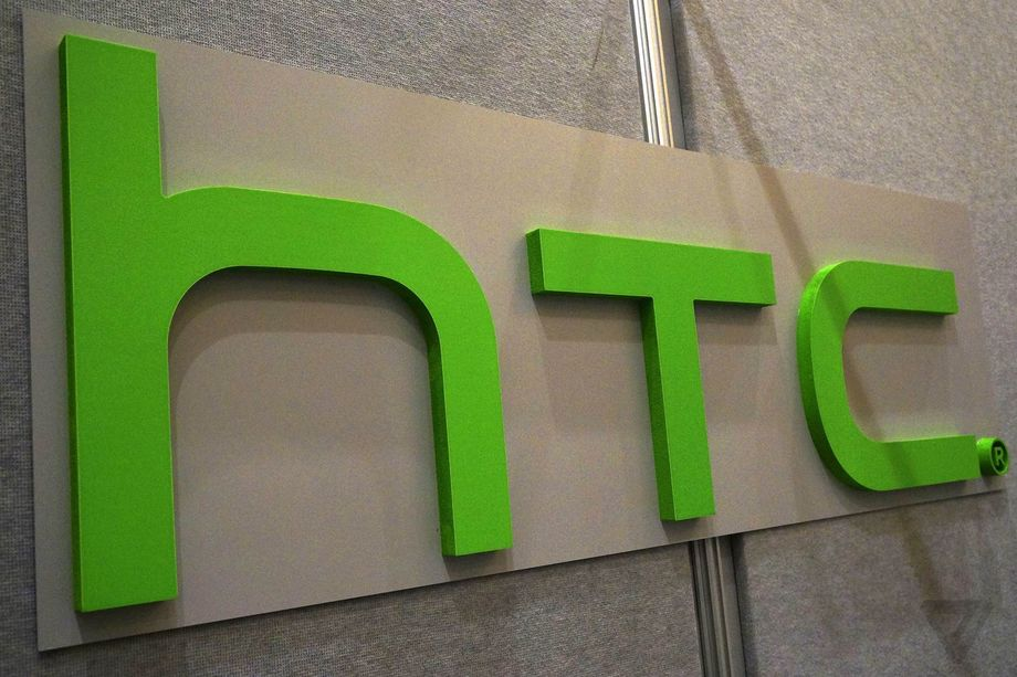 HTC U 11 _1