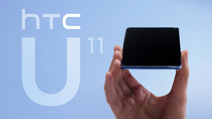 Upcoming HTC U 11 Leaked Out